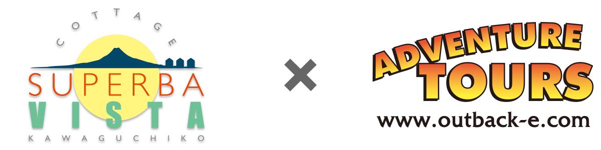 宿泊プランのロゴ画像