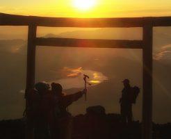 富士登山のイメージ